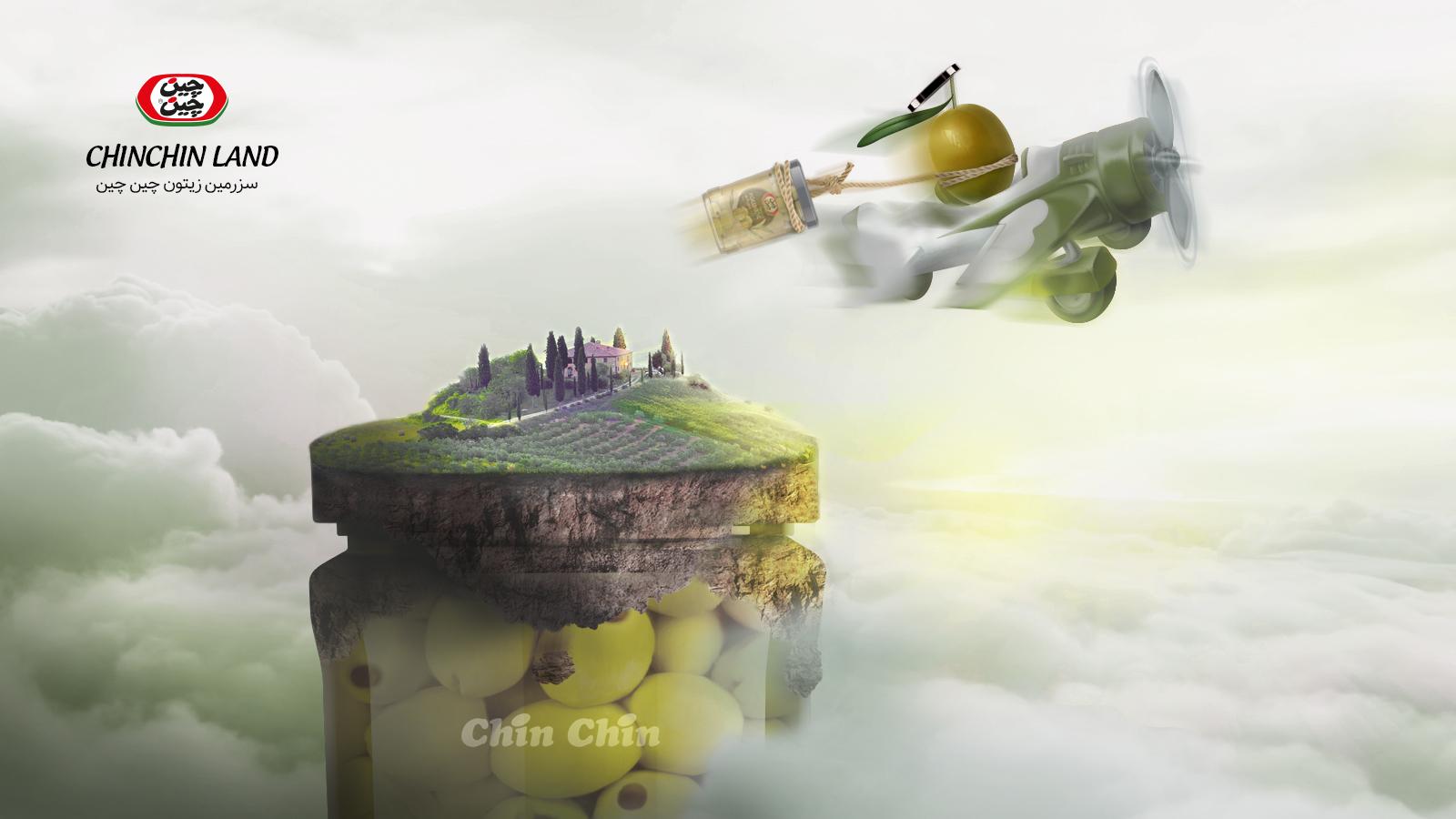 زیتون شور چین چین